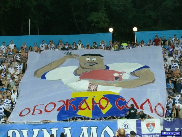 футбол динамо