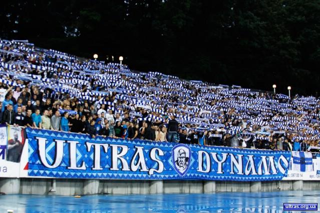 http://ultras.org.ua/photo/fcdk/fcdk_20120722_5.jpg